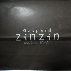 Gaspard Zin Zin