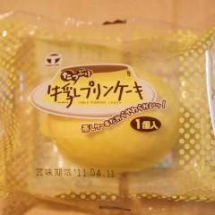 マルト製菓 たっぷり牛乳プリンケーキ