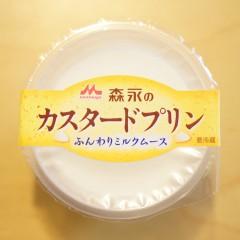 森永のカスタードプリン ふんわりミルクムース